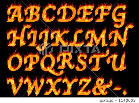 炎 文字 アルファベット 大文字のイラスト素材 Pixta