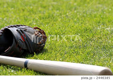 「野球 道具」の画像検索結果