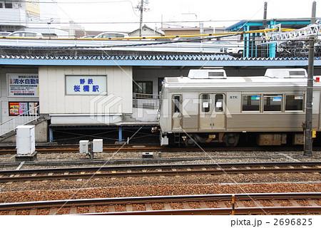 桜橋駅の写真素材 - PIXTA
