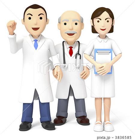 医療従事者のイラスト素材 [3836...