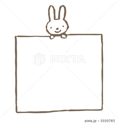 ウサギさんとフレーム