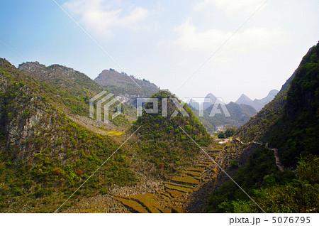 紫雲ミャオ族プイ族自治県の写真素材 - PIXTA