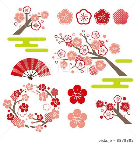 扇 扇子 梅の花 和風のイラスト素材 Pixta
