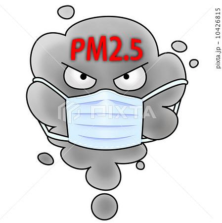 Pm25 大気汚染 黄砂 中国のイラスト素材 Pixta