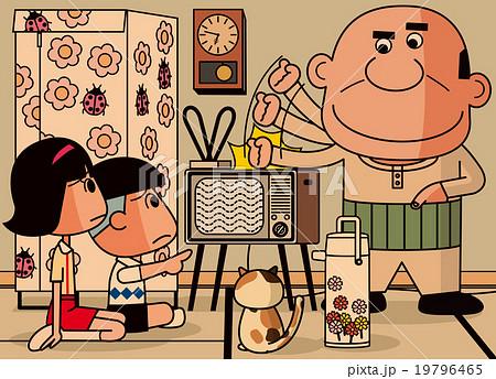 昔のテレビのイラスト素材 Pixta