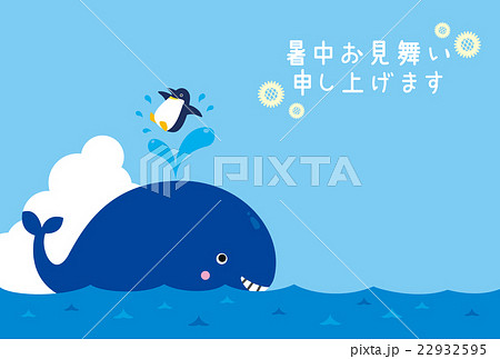 クジラ かわいい イラスト 動物の写真素材 Pixta