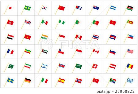 タイ 国旗のイラスト素材集 Pixtaピクスタ