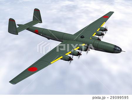 爆撃機の写真素材 - PIXTA