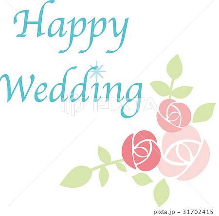 Happy Weddingのイラスト素材 Pixta