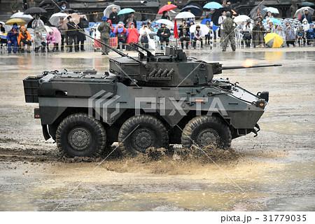 偵察戦闘車の写真素材 - PIXTA