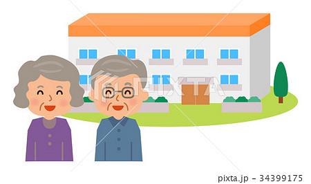 グループホームと老夫婦