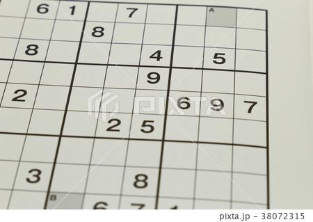 ペンシルパズルの写真素材 - PIX...