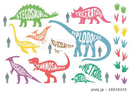 恐竜足跡 イラストの写真素材 Pixta