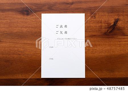 返信はがきの写真素材 , PIXTA