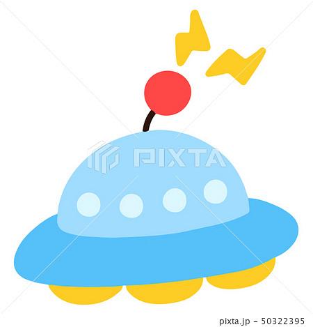 宇宙船 Ufo 円盤 かわいいの写真素材 Pixta