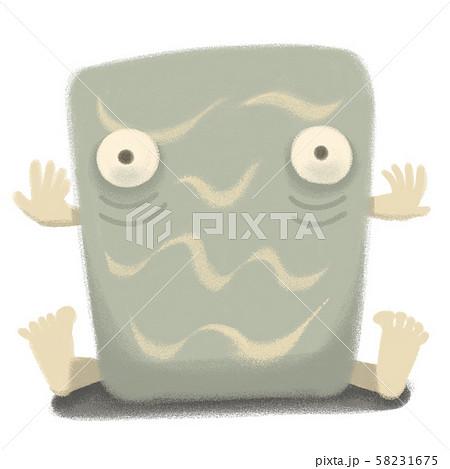 ぬりかべの写真素材 Pixta