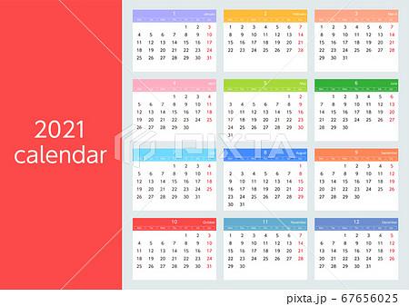 カレンダー 2023 年